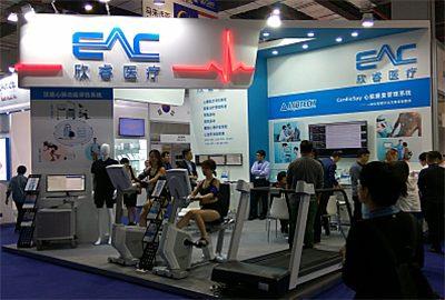 CMEF – China International Medical Equipment Fair